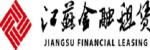 江苏金融租赁