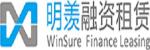 明羡融资租赁(上海)