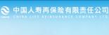 中国人寿再保险